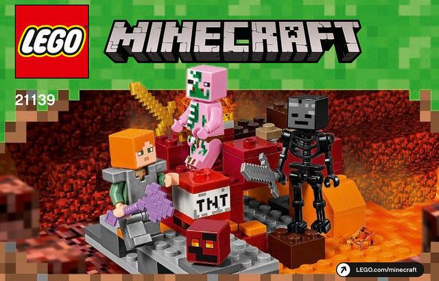 レゴ 21139 マインクラフト