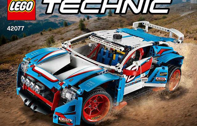 レゴ 42077 ラリーカー