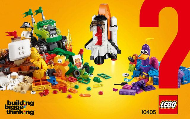 レゴ 10405 クラシック
