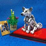 レゴ メカ「戌」