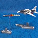 レゴ メカ「ミニ戦闘機」
