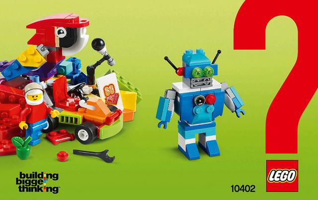 レゴ 10402 クラシック