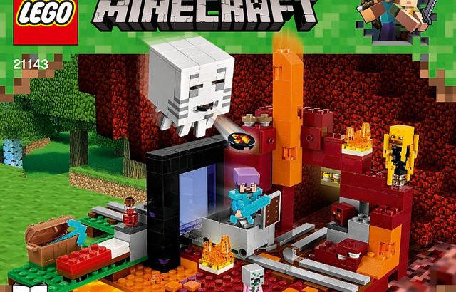 レゴ 21143 マインクラフト