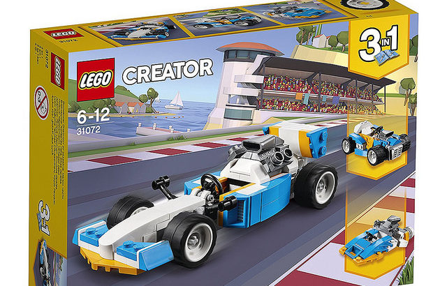 レゴ 31072 スーパーカー