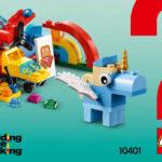 レゴ 10401 クラシック