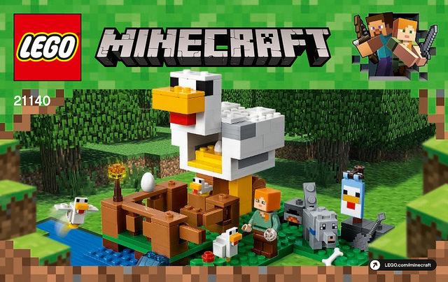 レゴ 21140 マインクラフト