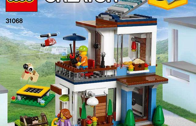 レゴ 31068 モダンハウス