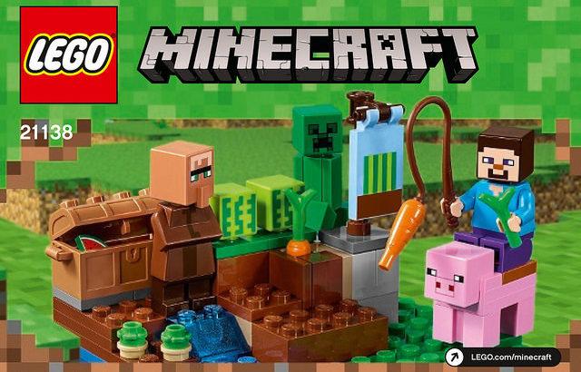 レゴ 21138 マインクラフト