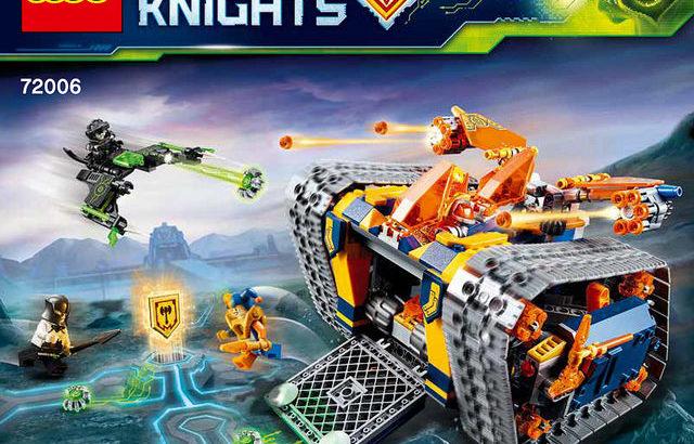 レゴ 72006 アクセルの移動武器庫