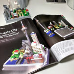 「Brick Journal」創刊50号に掲載