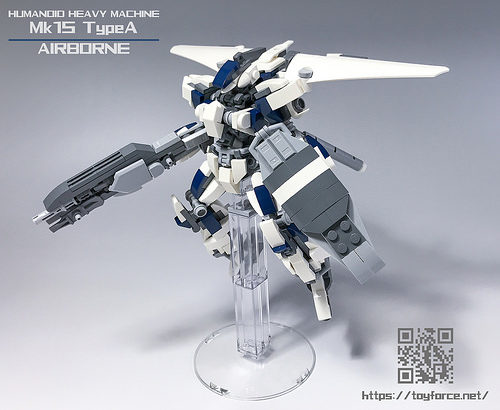 レゴ ロボ「TF-Mk15【Type-A】」
